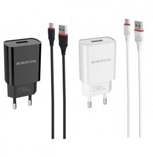 Сетевая зарядка Borofone BA20A (1USB / 2.1A) + кабель MicroUSB 1м