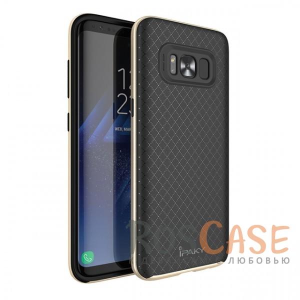 Двухкомпонентный чехол iPaky Hybrid (original) со вставкой цвета металлик для Samsung G950 Galaxy S8 (Черный / Золотой)Описание:разработан специально для Samsung G950 Galaxy S8;бренд - iPaky;материал - поликарбонат, термополиуретан;тип - накладка;защищает от ударов;покрытие анти-отпечатки;укрепленный бампер;предусмотрены все необходимые вырезы.<br><br>Тип: Чехол<br>Бренд: iPaky<br>Материал: TPU