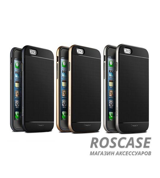 Чехол iPaky TPU+PC для Apple iPhone 6/6s plus (5.5)Описание:производитель: iPaky;совместимость: смартфон Apple iPhone 6/6s plus (5.5);материалы изделия: термополиуретан и поликарбонат;форм-фактор: накладка.Особенности:запоминающийся дизайн;каркас для дополнительной защиты из поликарбоната;ультратонкий;имеет надежный механизм фиксации;легко чистится.<br><br>Тип: Чехол<br>Бренд: Epik<br>Материал: TPU