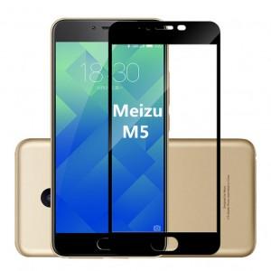Защитное стекло 3D для Meizu M5 на весь экран (закругленные края)