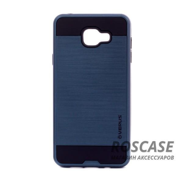 Двухслойный ударопрочный чехол с защитными бортами экрана Verge для Samsung A710F Galaxy A7 (2016) (Синий)Описание:бренд - Verge;совместимость  -  смартфон Samsung A710F Galaxy A7 (2016);материал  -  поликарбонат, термопластичный полиуретан;форм-фактор  -  чехол-накладка;Особенности:надежная система фиксации с функцией подставки;не боится перепадов температуры;не деформируется;имеет все функциональные вырезы;просто чистится от загрязнений.<br><br>Тип: Чехол<br>Бренд: Epik<br>Материал: Пластик