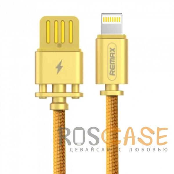Фото Золотой Remax Dominator RC-064i | Дата кабель с функцией быстрой зарядки в тканевой оплетке USB to Lightning (100см)