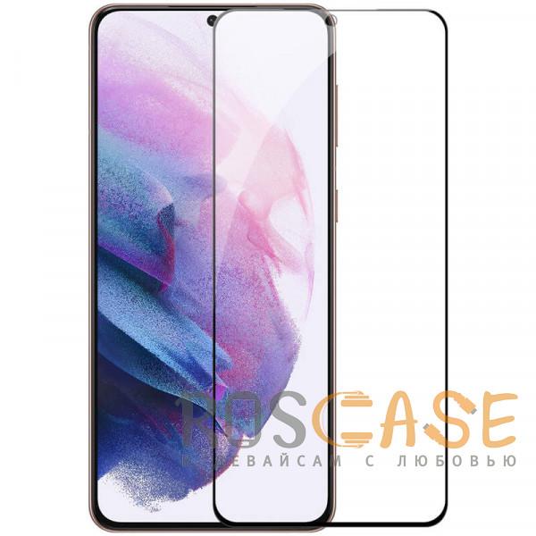 Фото Черное Nillkin CP+ PRO   Закаленное защитное стекло для Samsung Galaxy S21
