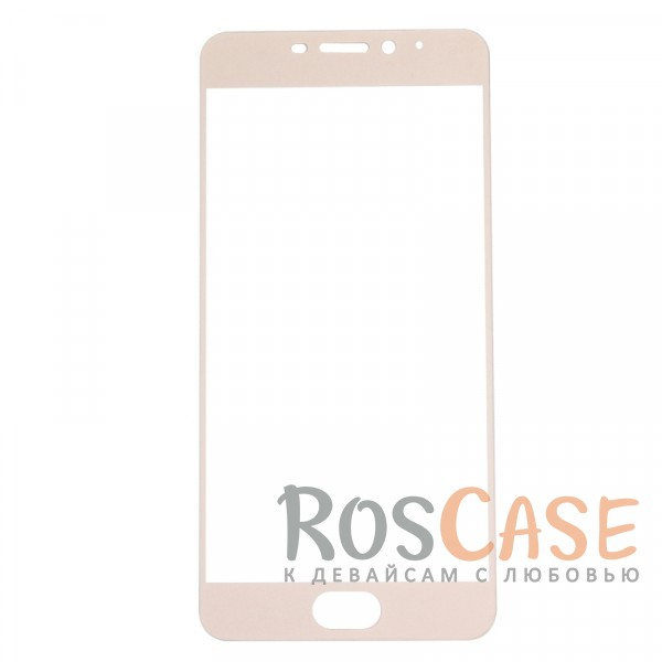 Фотография Золотой CaseGuru | Полноэкранное защитное стекло для для Meizu M5