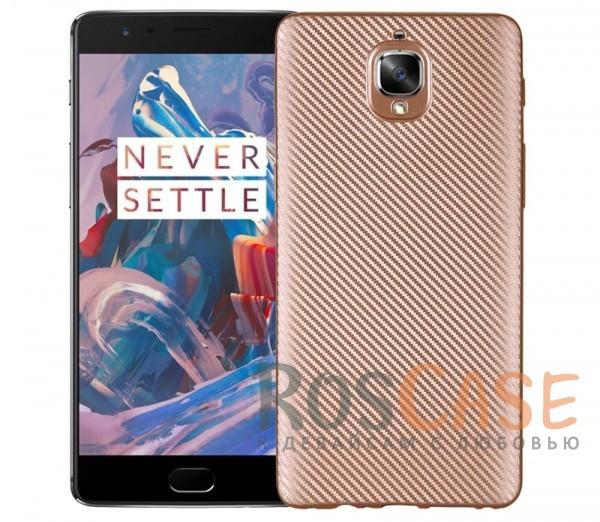 Матовый силиконовый чехол Origin Textured с текстурированной поверхностью под карбон для OnePlus 3 / OnePlus 3T (Золотой)<br><br>Тип: Чехол<br>Бренд: Epik<br>Материал: TPU