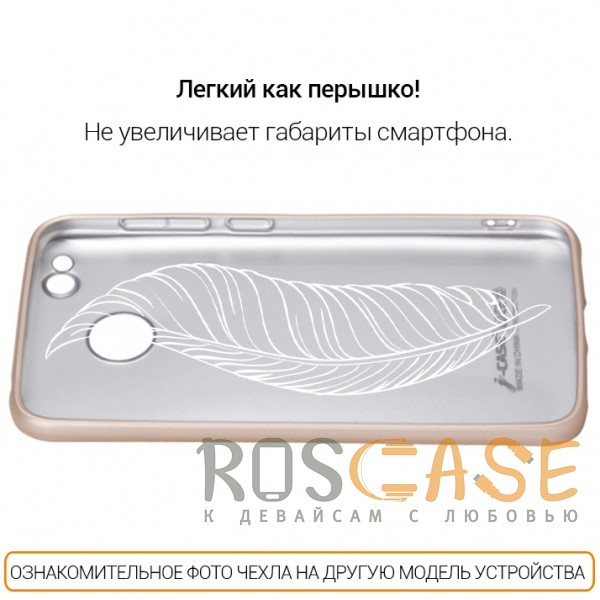 Фотография Золотой J-Case THIN | Гибкий силиконовый чехол для Samsung G955 Galaxy S8 Plus