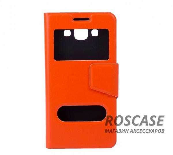 Чехол (книжка) с TPU креплением для Samsung A500H / A500F Galaxy A5 (Оранжевый)Описание:разработан компанией&amp;nbsp;Epik;спроектирован для Samsung A500H / A500F Galaxy A5;материал: синтетическая кожа;тип: чехол-книжка.&amp;nbsp;Особенности:имеются все функциональные вырезы;магнитная застежка закрывает обложку;защита от ударов и падений;в обложке предусмотрены отверстия;превращается в подставку.<br><br>Тип: Чехол<br>Бренд: Epik<br>Материал: Искусственная кожа