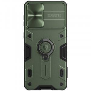 Nillkin CamShield Armor | Противоударный чехол с защитой камеры и кольцом  для Samsung Galaxy S21 Plus