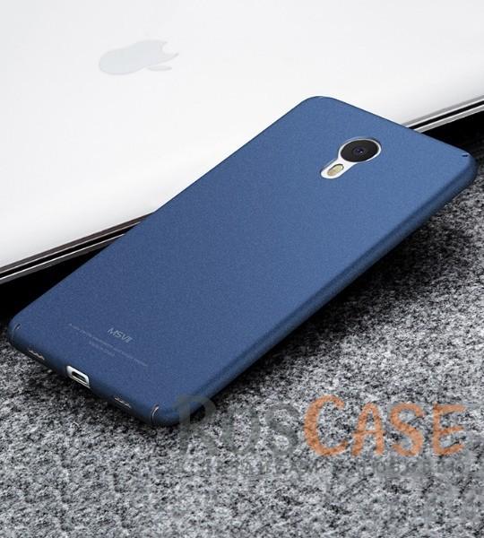 Пластиковый чехол Msvii Quicksand series для Meizu M3 Note (Синий)Описание:производитель - Msvii;совместим с Meizu M3 Note;материал  -  пластик;тип  -  накладка.&amp;nbsp;Особенности:матовая поверхность;имеет все разъемы;тонкий дизайн не увеличивает габариты;накладка не скользит;защищает от ударов и царапин;износостойкая.<br><br>Тип: Чехол<br>Бренд: Epik<br>Материал: Пластик