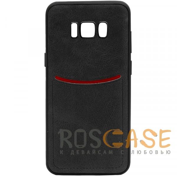 Фото Черный ILEVEL | Чехол с кожаным покрытием и с карманом-визитницей для Samsung G950 Galaxy S8
