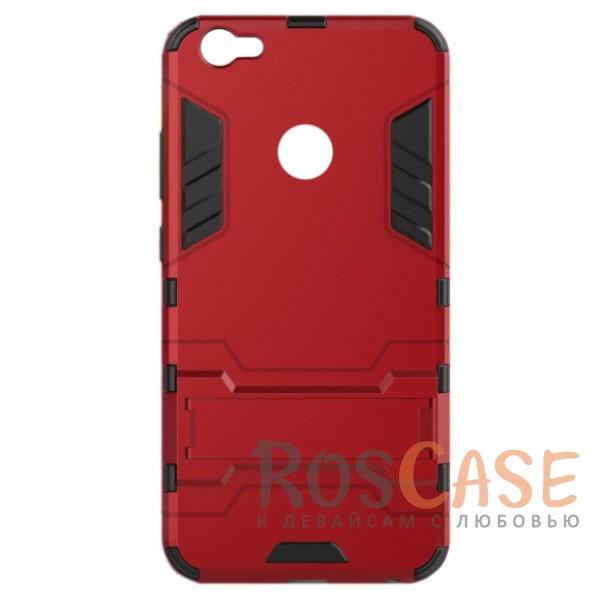 Ударопрочный чехол-подставка Transformer для Xiaomi Redmi Note 5A Prime / Redmi  Y1/Y1 с мощной защитой корпуса (Красный / Dante Red)Описание:совместимость - Xiaomi Redmi Note 5A Prime / Redmi  Y1;материалы - термополиуретан, поликарбонат;тип - накладка;функция подставки;защита от ударов, сколов, трещин;не скользит в руках;прочная конструкция;все необходимые функциональные вырезы.<br><br>Тип: Чехол<br>Бренд: Epik<br>Материал: Пластик