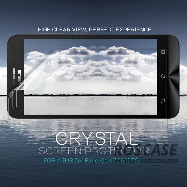 Прозрачная глянцевая защитная пленка Nillkin на экран с гладким пылеотталкивающим покрытием для Asus ZenFone Go (ZC500TG)Описание:производитель -&amp;nbsp;Nillkin;совместимость: Asus ZenFone Go (ZC500TG);материал: полимер;тип: защитная пленка.Особенности:свойство анти-отпечатки;не желтеет;имеет все функциональные вырезы;не притягивает пыль;легко клеится.<br><br>Тип: Защитная пленка<br>Бренд: Nillkin