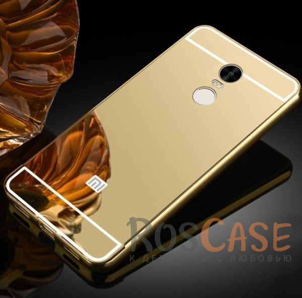 Металлический бампер с акриловой вставкой с зеркальным покрытием для Xiaomi Redmi Note 4 (Золотой)Описание:разработан для Xiaomi Redmi Note 4;материалы - металл, акрил;тип - бампер с задней панелью.<br><br>Тип: Чехол<br>Бренд: Epik<br>Материал: Металл
