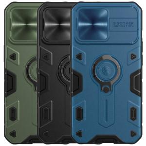 Nillkin CamShield Armor | Противоударный чехол с защитой камеры и кольцом  для iPhone 13 Pro