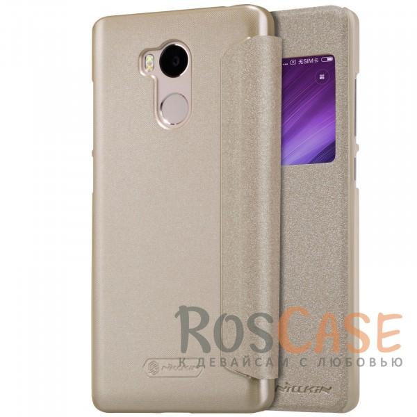 Кожаный чехол (книжка) Nillkin Sparkle Series для Xiaomi Redmi 4 Pro / Redmi 4 Prime (Золотой)Описание:от компании&amp;nbsp;Nillkin;совместим с Xiaomi Redmi 4 Pro / Redmi 4 Prime;материалы: поликарбонат, искусственная кожа;тип: чехол-книжка.<br><br>Тип: Чехол<br>Бренд: Nillkin<br>Материал: Натуральная кожа