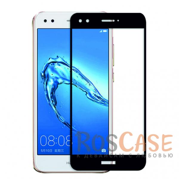 CP+ | Цветное защитное стекло для Huawei Y6 Pro (2017) / Nova Lite (2017) на весь экран (Черный)Описание:совместимо с Huawei Y6 Pro (2017) / Nova Lite (2017);материал: закаленное стекло;тип: защитное стекло на экран;полностью закрывает дисплей;толщина - 0,3 мм;цветная рамка;прочность 9H;покрытие анти-отпечатки;защита от ударов и царапин.<br><br>Тип: Защитное стекло<br>Бренд: Epik