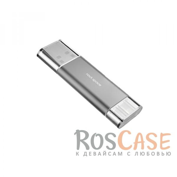Rock Flash drive F2 (aluminum) 32 gb (Серый / Grey)Описание:производитель  -  Rock;совместимость - устройства с разъемами USB 3.0, lightning;материалы - металл, поликарбонат;тип  -  флеш-драйв с коннектором lightning.&amp;nbsp;Особенности:объем памяти - 32 Гб;интерфейс -&amp;nbsp;USB 3.0;защитные колпачки;коннектор lightning;размеры -&amp;nbsp;&amp;nbsp;55*18,2*6,7 мм;скорость записи - 10 Мб/с;скорость чтения - 20 Мб/с.<br><br>Тип: Usb накопители<br>Бренд: ROCK