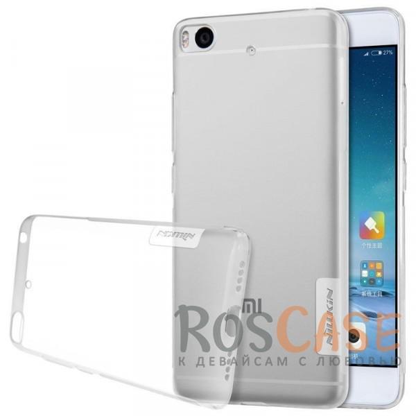 Мягкий прозрачный силиконовый чехол Nillkin Nature для Xiaomi Mi 5s (Бесцветный (прозрачный))Описание:бренд:&amp;nbsp;Nillkin;совместимость: Xiaomi Mi 5s;материал: термополиуретан;тип: накладка;ультратонкий дизайн;прозрачный корпус;не скользит в руках;защищает от механических повреждений.<br><br>Тип: Чехол<br>Бренд: Nillkin<br>Материал: TPU