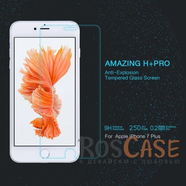 Защитное стекло Nillkin Anti-Explosion (H+ PRO) з. края для Apple iPhone 7 plus (5.5)Описание:бренд:&amp;nbsp;Nillkin;совместимость: Apple iPhone 7 plus (5.5);материал: закаленное стекло;форма: стекло на экран.Особенности:полное функциональное обеспечение;антибликовое покрытие;олеофобное покрытие (анти отпечатки);ультратонкое;закругленные края;легко устанавливается и чистится.<br><br>Тип: Защитное стекло<br>Бренд: Nillkin