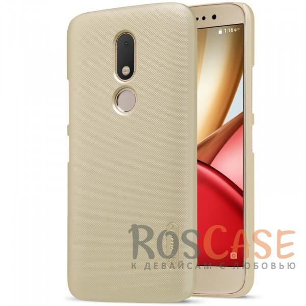 Матовый чехол для Motorola Moto M (XT1663) (+ пленка) (Золотой)Описание:бренд&amp;nbsp;Nillkin;совместим с Motorola Moto M (XT1663);материалы: поликарбонат;тип: накладка.<br><br>Тип: Чехол<br>Бренд: Nillkin<br>Материал: Поликарбонат