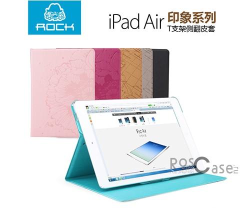 Фото чехла Rock Impres Series для Apple iPad Air