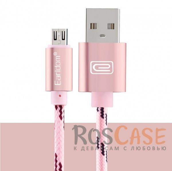 Дата кабель microUSB плетеный Earldom (1m) с клипсой (Розовый / Rose Gold)Описание:бренд  -  Earldom;материал  -  TPE, нейлон;совместим с устройствами с разъемом microUSB;тип  -  кабель для синхронизации и зарядки.&amp;nbsp;Особенности:плетеная оплетка;разъемы: USB, microUSB;длина  -  1 метр;прочный;гибкий;ремешок-клипса;быстрая скорость передачи данных.&amp;nbsp;<br><br>Тип: USB кабель/адаптер<br>Бренд: Epik