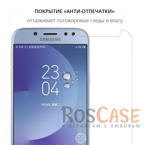 Фотография Матовая Защитная пленка для Samsung J730 Galaxy J7 (2017)