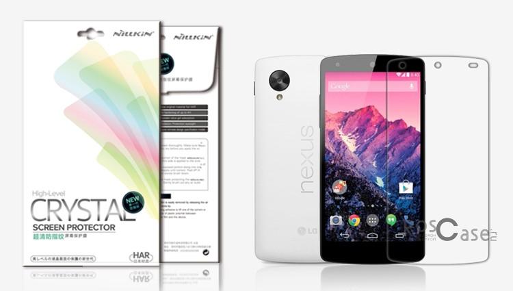 Защитная пленка Nillkin для LG D820 Nexus 5Описание:бренд:&amp;nbsp;Nillkin;совместима с LG D820 Nexus 5;используемые материалы: полимер;тип: защитная пленка.&amp;nbsp;Особенности:в наличии все необходимые функциональные вырезы;антибликовое покрытие;не влияет на чувствительность сенсора;легко очищается;не желтеет;не бликует на солнце.<br><br>Тип: Защитная пленка<br>Бренд: Nillkin