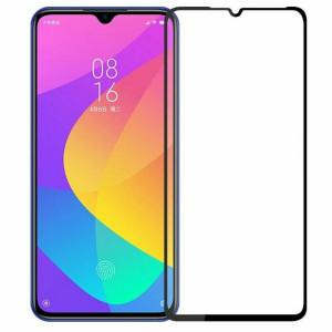Защитное стекло 5D Full Cover для Xiaomi Mi CC9 / Mi 9 Lite