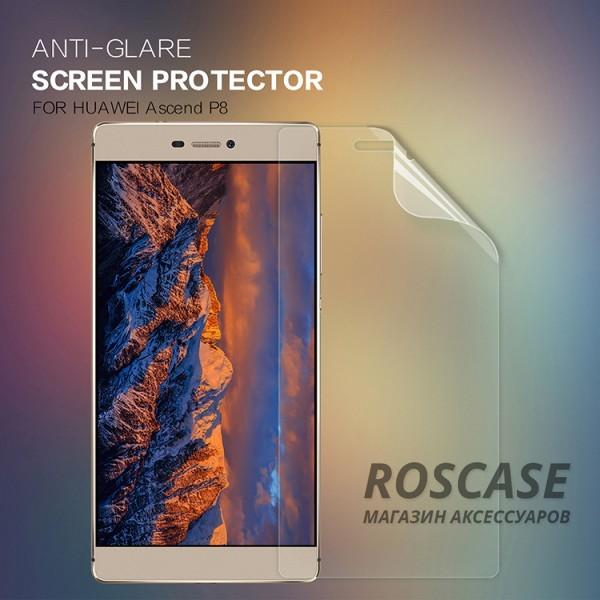 Матовая антибликовая защитная пленка Nillkin на экран со свойством анти-шпион для Huawei Ascend P8 (Матовая)Описание:производитель:&amp;nbsp;Nillkin;совместимость: Huawei P8;материал: полимер;тип: матовая.&amp;nbsp;Особенности:устанавливается при помощи статического электричества;предотвращает появление бликов;не влияет на чувствительность сенсорных кнопок;свойство анти-отпечатки;не притягивает пыль.<br><br>Тип: Защитная пленка<br>Бренд: Nillkin