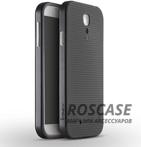 Чехол iPaky TPU+PC для Samsung i9500 Galaxy S4 (Черный / Серый)Описание:компания-разработчик: iPaky;совместимость с устройством модели: Samsung i9500 Galaxy S4;материал изделия: термопластический полиуретан, поликарбонат;конфигурация: накладка-бампер.Особенности:стильный дизайн;высокий класс прочности и износоустойчивости;матовая поверхность;легко и надежно фиксируется на смартфоне;имеет все необходимые функциональные вырезы.<br><br>Тип: Чехол<br>Бренд: Epik<br>Материал: TPU