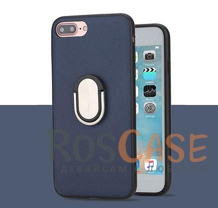 TPU+PC чехол Rock Ring Holder Case M1 Series для Apple iPhone 7 plus (5.5) (Синий / Blue)Описание:изготовитель: Rock;совместимость: Apple iPhone 7 plus (5.5);материалы: термополиуретан и поликарбонат;тип: накладка.Особенности:защищает от ударов и царапин;рельефная задняя панель;функция подставки;металлическое кольцо-держатель;в наличии все вырезы.<br><br>Тип: Чехол<br>Бренд: ROCK<br>Материал: TPU