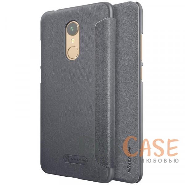 Защитный чехол-книжка для Xiaomi Redmi 5 (Черный)Описание:спроектирован для Xiaomi Redmi 5;материалы: поликарбонат, искусственная кожа;блестящая поверхность;не скользит в руках;предусмотрены все необходимые вырезы;защита со всех сторон;тип: чехол-книжка.<br><br>Тип: Чехол<br>Бренд: Nillkin<br>Материал: Искусственная кожа