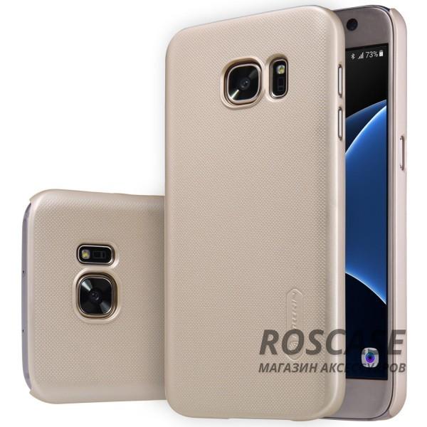 Матовый чехол для Samsung G930F Galaxy S7 (+ пленка) (Золотой)Описание:производитель -&amp;nbsp;Nillkin;материал - поликарбонат;совместим с Samsung G930F Galaxy S7;тип - накладка.&amp;nbsp;Особенности:матовый;прочный;тонкий дизайн;не скользит в руках;не выцветает;пленка в комплекте.<br><br>Тип: Чехол<br>Бренд: Nillkin<br>Материал: Поликарбонат