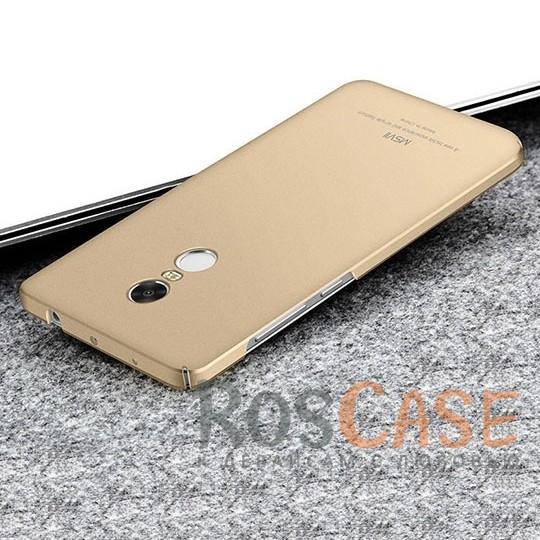 Пластиковый чехол Msvii Quicksand series для Xiaomi Redmi Note 4 (Золотой)Описание:производитель - Msvii;совместим с Xiaomi Redmi Note 4;материал  -  пластик;тип  -  накладка.&amp;nbsp;Особенности:матовая поверхность;имеет все разъемы;тонкий дизайн не увеличивает габариты;накладка не скользит;защищает от ударов и царапин;износостойкая.<br><br>Тип: Чехол<br>Бренд: Epik<br>Материал: TPU