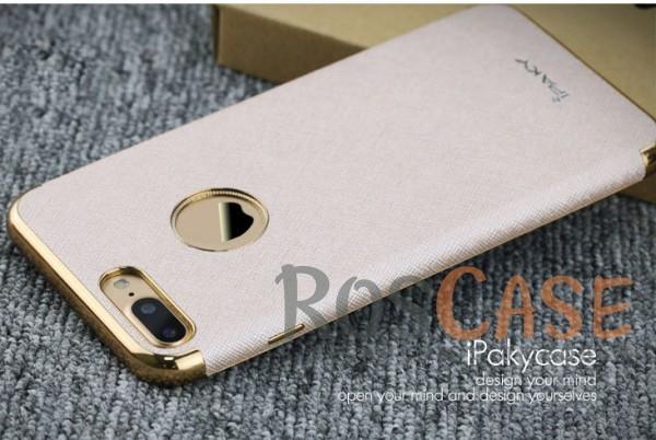 Текстурная накладка iPaky (original) Luxury Armor с хромированными золотистыми вставками для Apple iPhone 7 plus / 8 plus (5.5) (Золотой)Описание:производитель: iPaky;создана для&amp;nbsp;Apple iPhone 7 plus / 8 plus (5.5);материал изделия: искусственная кожа, хромированный пластик;конфигурация: накладка.Особенности:двухцветный дизайн;рельефная фактура;встроенная металлическая пластина;наличие всех функциональных вырезов;защита от царапин и ударов.<br><br>Тип: Чехол<br>Бренд: iPaky<br>Материал: Искусственная кожа