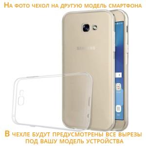 Ультратонкий силиконовый чехол для HTC Desire 10 Lifestyle