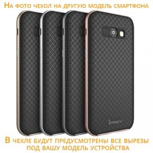 iPaky Hybrid | Противоударный чехол для HTC Desire 10 Lifestyle