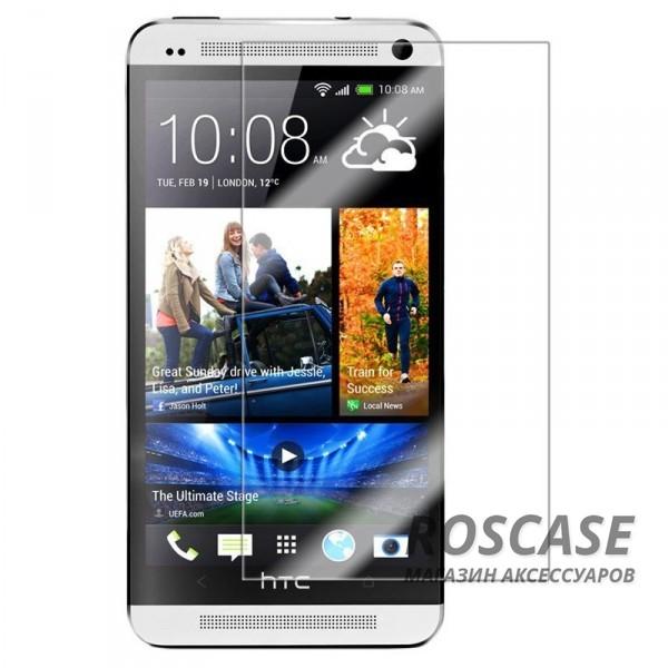 Защитная пленка Ultra Screen Protector для HTC One / M7Описание:производитель&amp;nbsp; -  Epik;материал&amp;nbsp; -  полимер;совместимость - HTC One / M7;тип  -  защитная пленка.Особенности:поверхность&amp;nbsp; -  гладкая или матовая;дизайн&amp;nbsp; -  ультратонкий;функция&amp;nbsp; -  антибликовая, не остается отпечатков;особенность&amp;nbsp; -  незаметна на&amp;nbsp;экране;способ поклейки:&amp;nbsp;электростатика.<br><br>Тип: Защитная пленка<br>Бренд: Epik