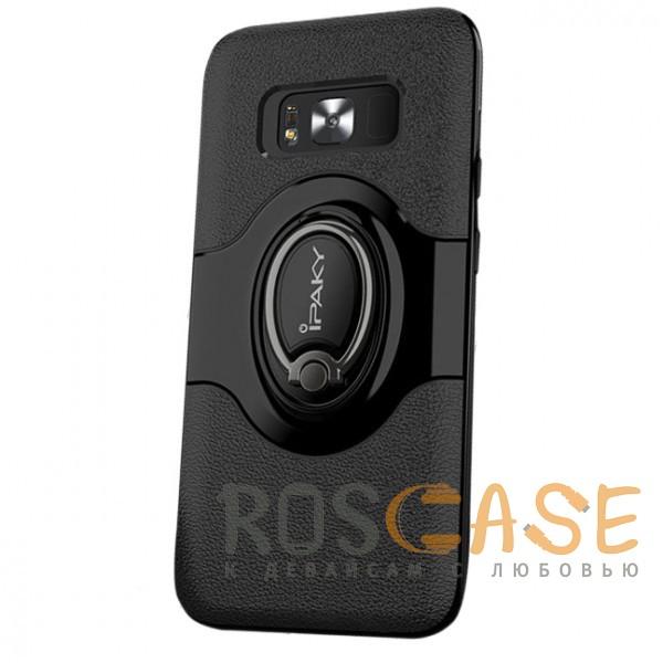 iPaky Feather   Двухкомпонентный чехол для Samsung G950 Galaxy S8 с подставкой (Черный)Описание:тип - чехол-накладка;совместимость -&amp;nbsp;Samsung G950 Galaxy S8;материал - поликарбонат, термополиуретан;защита задней панели и боковых граней;магнитное кольцо для автодержателя;функция подставки;защита камеры;антиотпечатки;не скользит в руках;защита от перегрева;все необходимые вырезы.<br><br>Тип: Чехол<br>Бренд: iPaky<br>Материал: TPU
