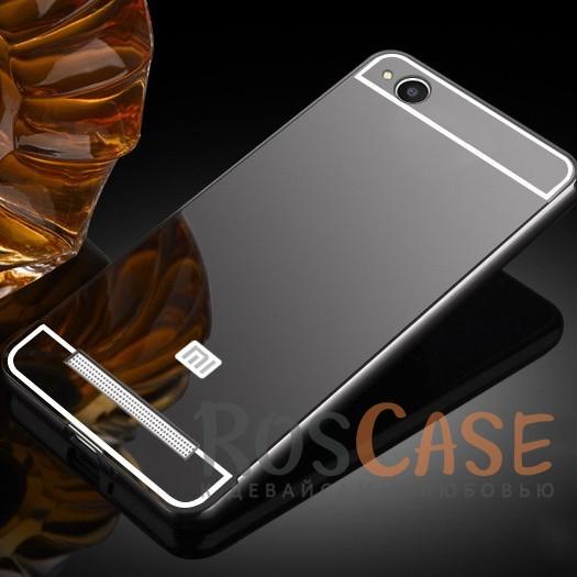 Защитный металлический бампер с зеркальной вставкой для Xiaomi Redmi 4a (Черный)Описание:разработан для Xiaomi Redmi 4a;материалы - металл, акрил;тип - бампер с задней панелью.<br><br>Тип: Чехол<br>Бренд: Epik<br>Материал: Металл