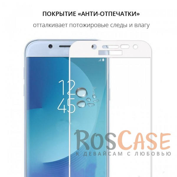 Изображение Белый Защитное стекло с цветной рамкой на весь экран для Samsung J730 Galaxy J7 (2017)