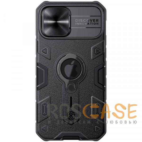 Фото Черный Nillkin CamShield Armor | Противоударный чехол с защитой камеры и кольцом для iPhone 12 / 12 Pro с отверстием под лого