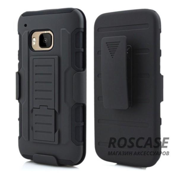 Антиударный чехол с тройной броней PANZER для HTC One / M9 с креплением на пояс и подставкой (Черный)Описание:совместим с HTC One / M9;материалы: поликарбонат, силикон;тип: накладка на заднюю панель и на экран.&amp;nbsp;Особенности:ударопрочный;укрепленный корпус;функция подставки;крепление на пояс;защита на экран;имеет хорошее сцепление с поверхностями.<br><br>Тип: Чехол<br>Бренд: Epik<br>Материал: Силикон
