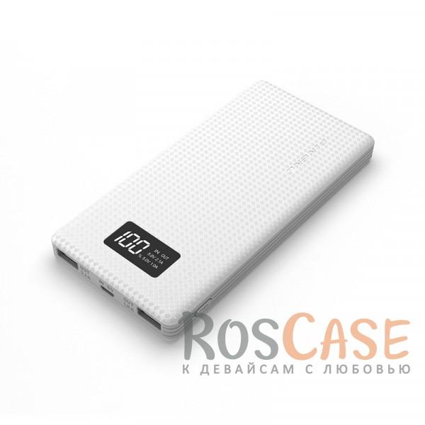 Фотография Белый Портативное зарядное устройство в противоударном корпусе с ЖК дисплеем 10000mAh (2 USB)