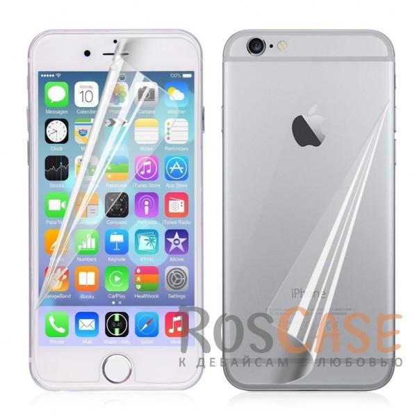 Бронированная прозрачная пленка на обе стороны для Apple iPhone 7 / 8 (4.7)Описание:идеально совместима с Apple iPhone 7 / 8 (4.7);материал - полимер;тип - защитная пленка.Особенности:олеофобное покрытие;высокая прочность;ультратонкая;прозрачная;имеет все необходимые вырезы;защита от ударов и царапин;анти-бликовое покрытие;защита на заднюю панель.<br><br>Тип: Бронированная пленка<br>Бренд: BestSuit
