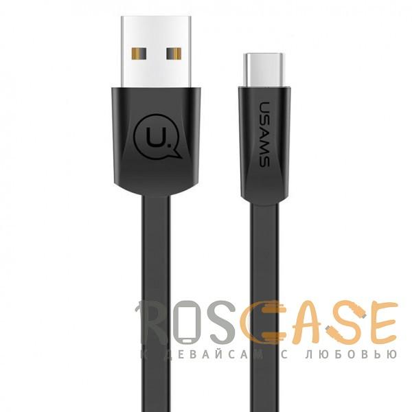 Фото Черный USAMS US-SJ200 | Плоский дата кабель USB to Type-C (120 см)