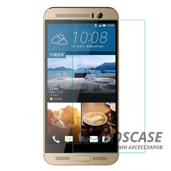Защитное стекло Ultra Tempered Glass 0.33mm (H+) для HTC One / M9+Описание:компания&amp;nbsp;Epik;разработано для HTC One / M9+;материал: закаленное стекло;тип: защитное стекло.&amp;nbsp;Особенности:не влияет на чувствительность сенсора;закругленные края;легко очищается;толщина - &amp;nbsp;0,33 мм;высокая прочность;защита от царапин.<br><br>Тип: Защитное стекло<br>Бренд: Epik