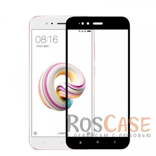 Тонкое олеофобное защитное стекло Mocolo с цветной рамкой на весь экран для Xiaomi Mi 5X / Mi A1 (Черный)Описание:разработано для Xiaomi Mi 5X / Mi A1;защита экрана от ударов и царапин;олеофобное покрытие анти-отпечатки;ультратонкое;высокая прочность 9H;полностью закрывает экран;цветная рамка.<br><br>Тип: Защитное стекло<br>Бренд: Mocolo