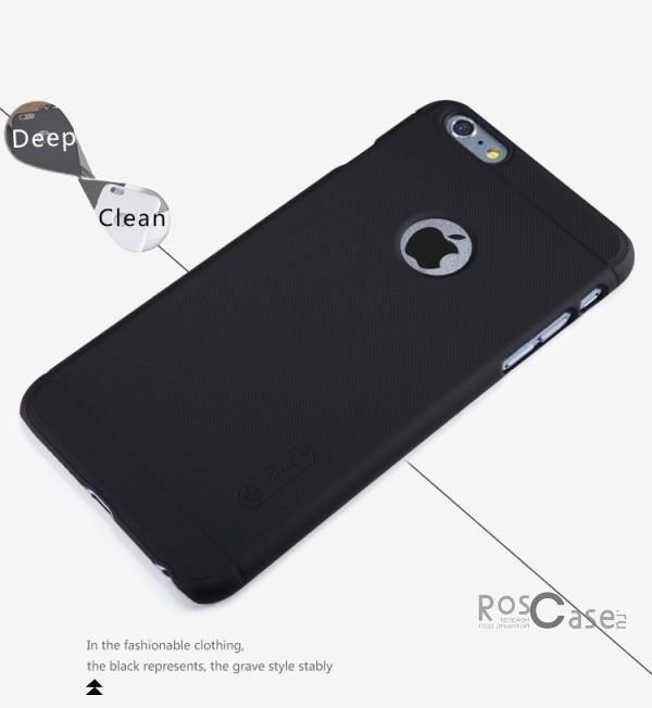 Чехол Nillkin Matte для Apple iPhone 6/6s plus (5.5) (+ пленка) (Черный)Описание:производитель  - &amp;nbsp;Nillkin;разработан специально для&amp;nbsp;Apple iPhone 6/6s plus (5.5);материал  -  пластик;тип  -  накладка.&amp;nbsp;Особенности:тонкий дизайн;соответствие всех функциональных вырезов;легкая очистка;не скользит;защищает от ударов и падений;матовая поверхность.<br><br>Тип: Чехол<br>Бренд: Nillkin<br>Материал: Поликарбонат